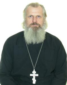 иерей Сергий Игуменов
